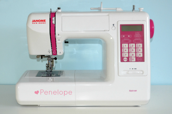 Janome DC5100
